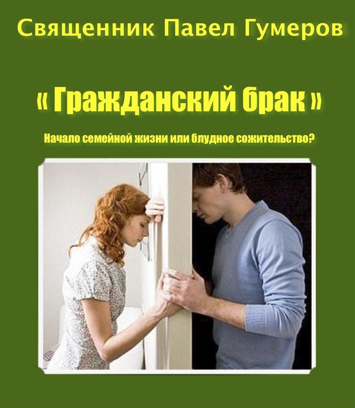 Сожительница Привыкла Показывать Послушание И Желание
