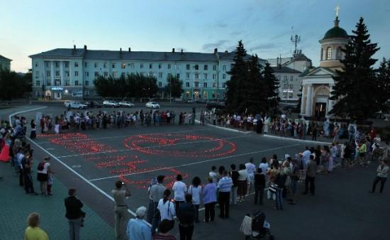 Дзержинск_июнь 2014.jpg